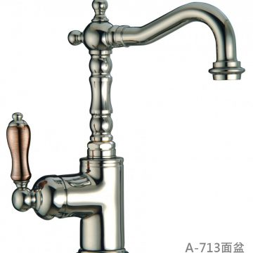 A-713古典面盆龍頭