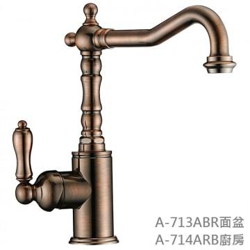 A-713ABR古銅色面盆龍頭