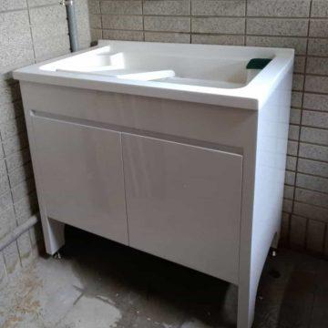 羅斯福路洗衣槽