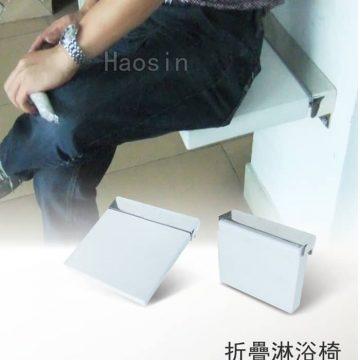 RF002淋浴椅002