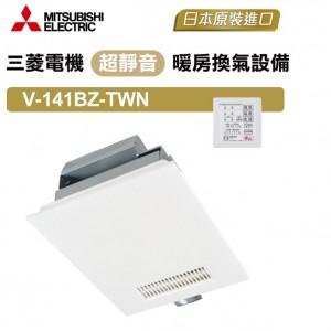 獨家優惠-暖風機(僅限110V)