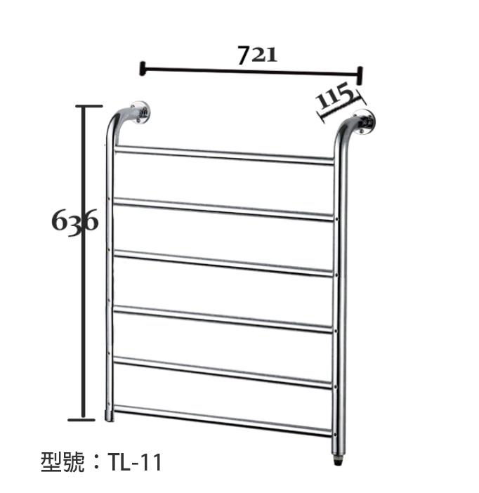 TL-11-尺寸