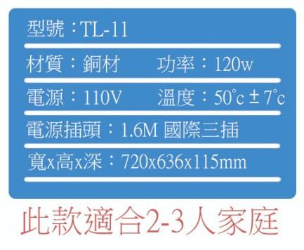 TL-11-5