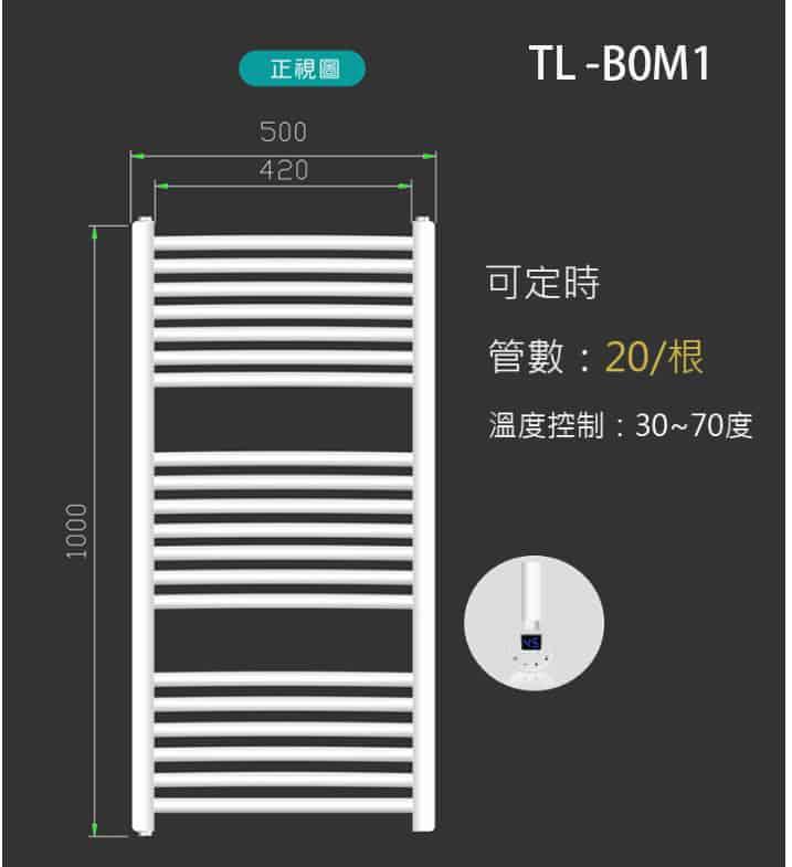 TL-B0M1-1