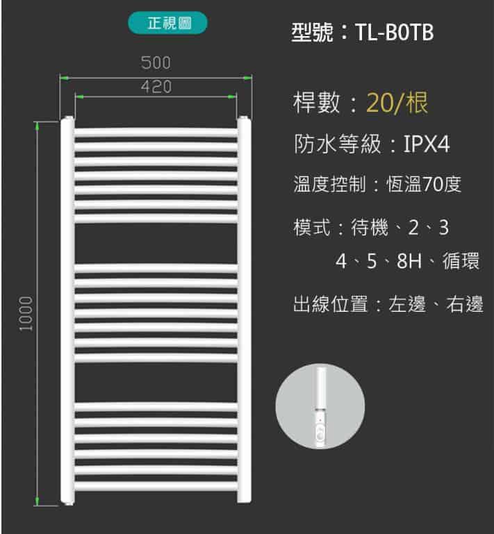 TL-B0TB-1