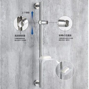 ST-A701B淋浴升降滑桿(附塑料皂盤)