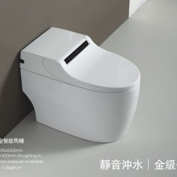 KARAT-K-2275AUTO 智能靜音馬桶